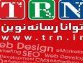 کار اینترنتی در منزل - تهران