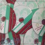 چاپ روی CDو DVD در شیراز