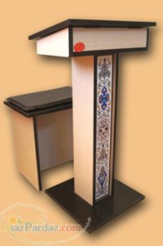 دستگاه صندلی ویژه نماز