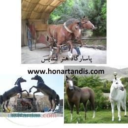 ساخت مجسمه اسب در ابعاد واقعی با فیگور های مختلف