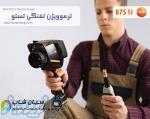 خرید اینترنتی دوربین حرارتی صنعتی لیزری تستو آلمان  Testo 875 1i