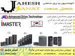 فروش، تعمیر، راه اندازی انواع اینورتر  Inverter Ls-INVT-DELTA-TECO در شهرقدس (قلعه حسنخان)