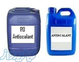 فروش آنتی اسکالانت - شیمیایی بوعلی سینا