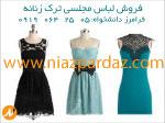 فروش لباس مجلسی ترک ( زنانه )