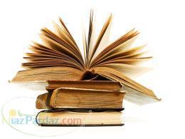 خریدار کتابخانه شخصی و خریدار کتاب در محل