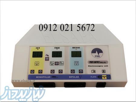 الکتروکوتر بیمارستانی-پزشکی -جراحی