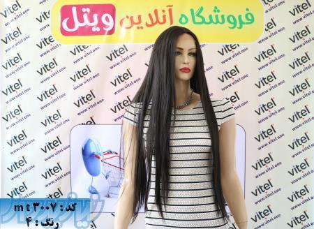 خرید اینترنتی موی مصنوعی کلاه گیس عروس