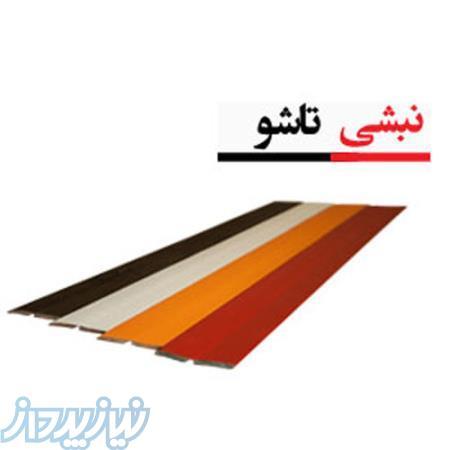 تولید و فروش کلی و جزئی ابزار آلات دکوراسیونی PVC