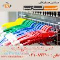 مرکز تخصصی تعمیرات انواع سوئیچ شبکه