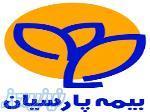بیمه پارسیان کد 532060 اصفهان