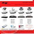 نمایندگی پخش دوربین های ای پی ip ,تحت شبکه (آموزش رایگان)