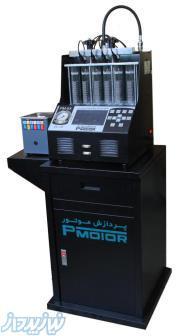 فروش دستگاه شستشوی انژکتور ، فروش دستگاه انژکتور شور اتوماتیک