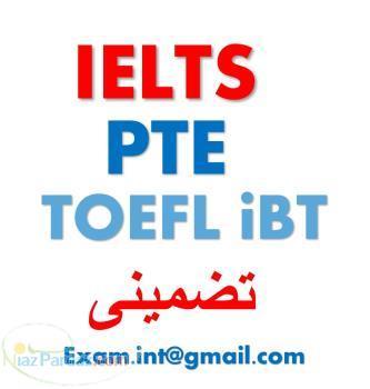 قبولی تضمینی در امتحان بین المللی PTE General Academic