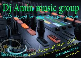 Dj Amin music group