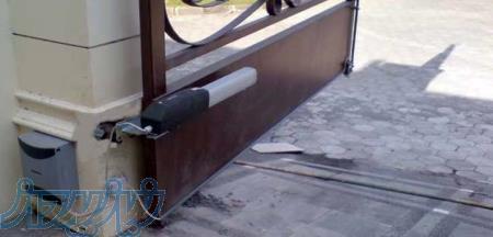 درب برقی در تهران و کرج تعمیر،فروش در تهران و کرج 09123712521