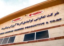 سازنده مدرن ترین تابلوهای تبلیغاتی  - تهران