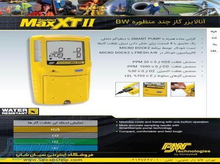 آنالایزر گاز 4 سنسور BW GasAlertMax XT II