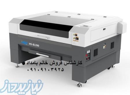 فروش دستگاه لیزر co2 بیوند و xi  حک و برش و تیوپ لیزر - تهران