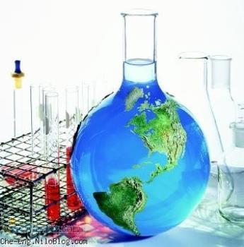 فروش مواد شیمیایی، تجهیزات آزمایشگاهی(انواع دستگاه ها از بهترین برندها،شیشه آلات)،کالیبراسیون