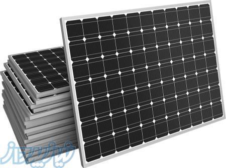 پنل خورشیدی و سیستم خورشیدی