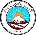 بیمه ایران نمایندگی خوارزمی کد 3198