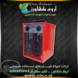 هیتر گازی انرژی   09144432479