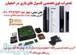 تعمیرات فوق تخصصی  PlayStation3 - XBOX 360 - PlayStation4 - XBOX ONE