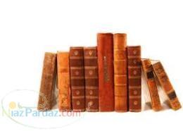 خریدار انواع کتاب ، کتابخانه شخصی و کتاب خطی