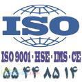 گواهینامه ایزو ،صنایع مختلف گواهینامه ISO 9001 در مشاغل گوناگون