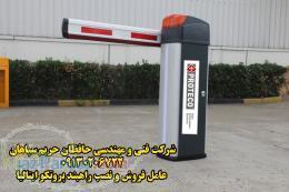 نصب راهبند اتوماتیک اصفهان