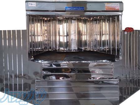 تنور دوار صنعتی نانوایی
