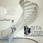 پله گرد بیتااستپ