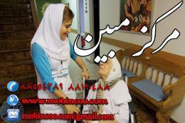 پرستار سالمند - بیمار- کودک در منزل