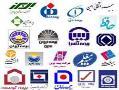 کارگزاری رسمی بیمه مرکزی ایران  - تهران