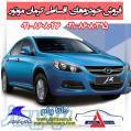 فروش اقساطی خودرو های کرمان موتور