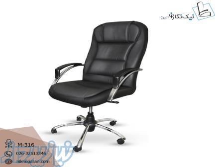 تولید کننده صندلی مدیریت،صندلی کنفرانسی و صندلی کارمندی با قیمت مناسب گارانتی 3 ساله