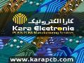 تولید مدار چاپی متالیزه و الومینیوم - تهران