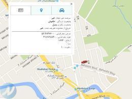 ردیاب (GPS)خودرو در شیراز