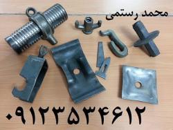تولید کننده تجهیزات قالب بندی بتن