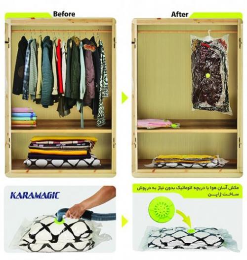 کیسه وکیوم بگ کاهش دهنده حجم چمدان و پوشاک و رختخواب  - تهران