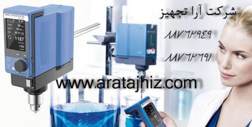 لیست قیمت محصولات کمپانی ika المان  - تهران