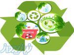 آموزش چگونه از بازیافت پلاستیک ها کسب درآمد نماییم