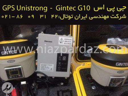 جی پی اس GPS Unistrong - Gintec  G10