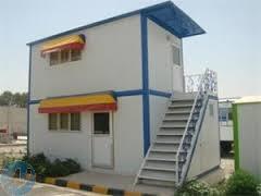 شرکت یکتا سازه ؛تولید کننده کانکس و خانه های پیش ساخته