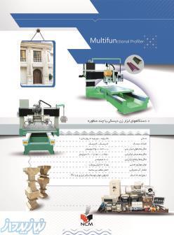 فروش دستگاههای ابزار زنی سنگ مزار و ساختمانی