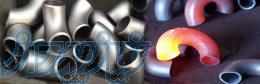فروش لوله فلزی و غیلر فلزی و اتصالات