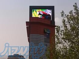 تلویزیون شهری تابلو LED