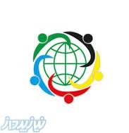 دفتر ترجمه نوید (مرکز مستقیم و تخصصی ترجمه)