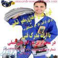 آموزش پیشرفته آسانسور در تبریز