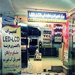 تعمیرات و نمایندگی انواع LED-LCD- ال ای دی -ال سی دی تلویزیون مشهد